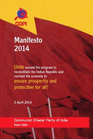 Manifesto 2014