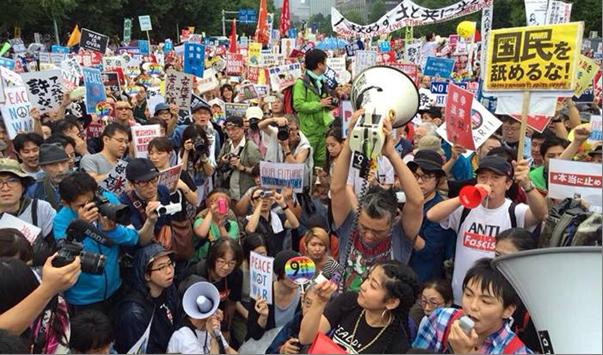 Tokyo Aug 30 2015