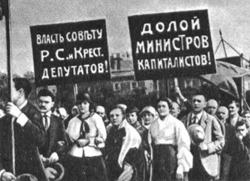 Demonstrators with placards Feb 1917
