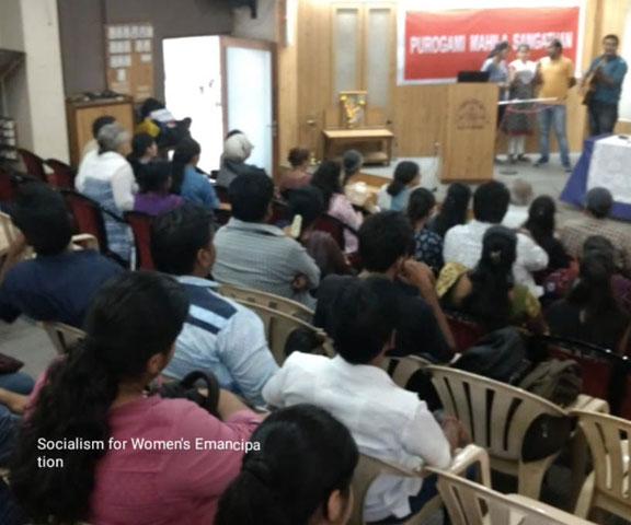 Mumbai meeting