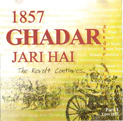 Cover of the CD of Ghadar Presentation