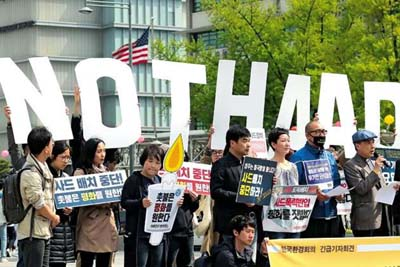 Protest in South Korea against THAAD