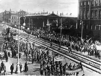 Lakhs of workers demonstration on 18Jun1917