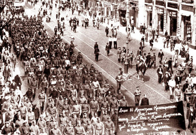Demonstration in Petrograd of Soldiers