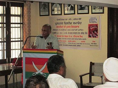 Comrade Prakash Rao