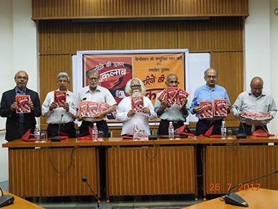 Ghadar book release in delhi