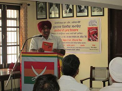 Prof Ominder Singh