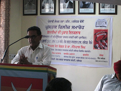 Comrade Hanuman Prasad Sharma