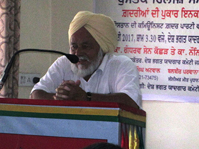 Comrade Gurmeet Singh