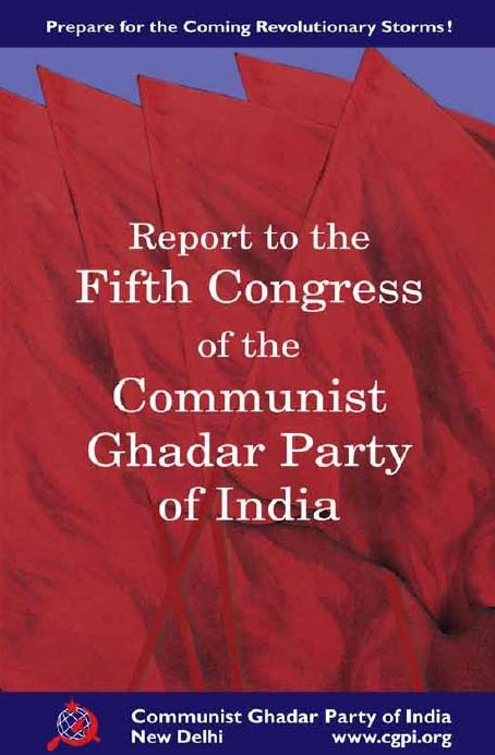 5th Congress Documents