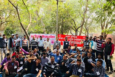 AILRSA demo on 20 Nov 2017 in Ghaziabad