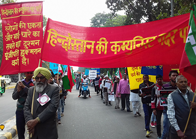 March from Mandi House to Parliament