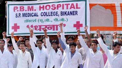 Insert Image Image Bikaner doctors protest
