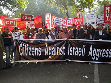 protest against Israeli PM