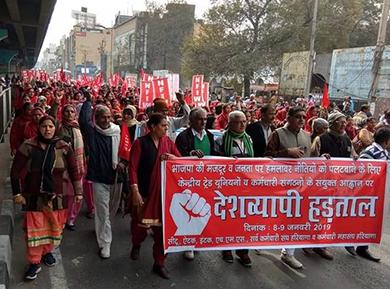 Haryana-all-india-strike