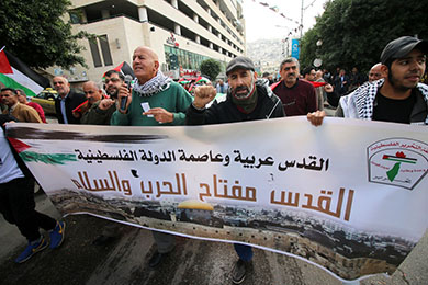 Protests in Jeruselam