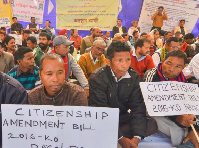 Assam protest by ethnic groups