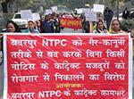 NTPC worker rally-27Dec18