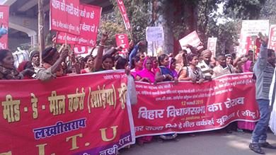 MDM workers dharana