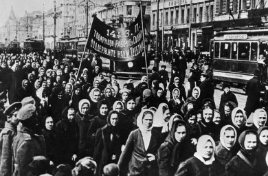 Women's demonstration for bread and peace