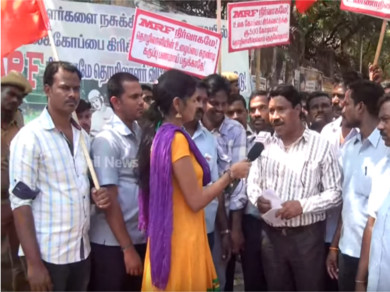MRF workers strike action
