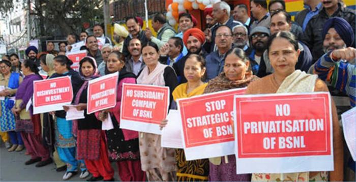 Bharat Sanchar Nigam Ltd