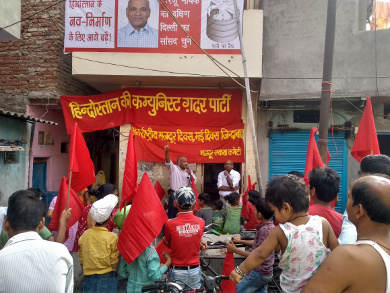May day on CGPI office