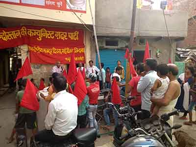 Mayday on CGPI office Delhi_2019