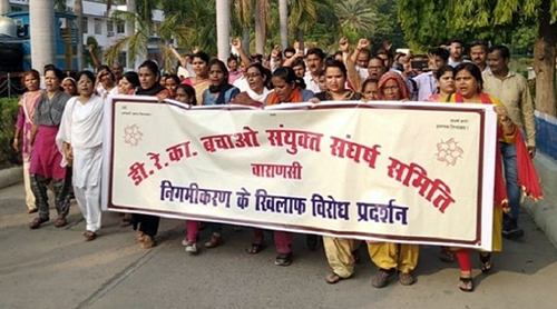 Raily workers protest in Varansi