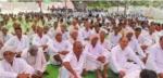 Guru ji report