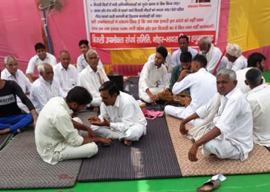 Serial hunger strike