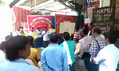 AILRSA workers protest in Nagpur