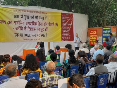Meeting in Jantar Mantar