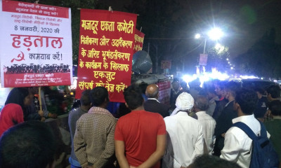 Mobilization of workers in Delhi