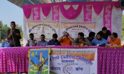 Trackmen's meeting in Junagarh