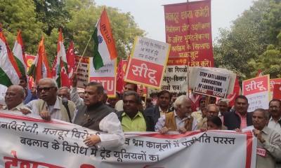 TU against budget
