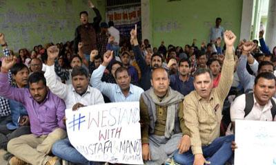 Teachers-Bihar