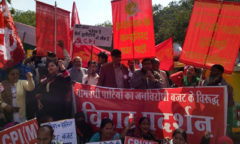 Protest against budget