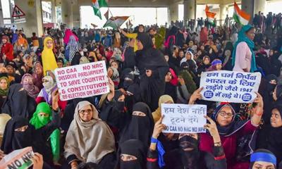 anti-caa-protest-continues-at-delhi-jaffrabad