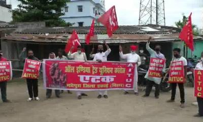 Madhepura, Bihar
