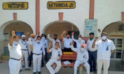 AIGC Bhatinda