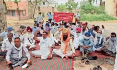 Guru_Harsahay Punjab_for web