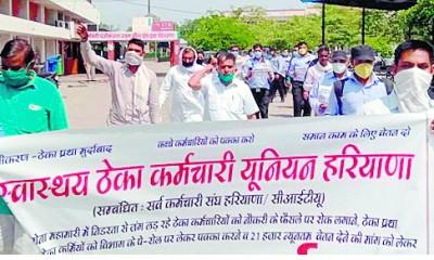 Health Worker Panchkula