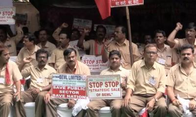400_20210105_BEML_Protest_Hyderabad