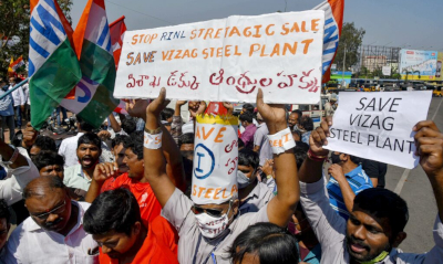 Protest demonstration by workers of Vizag Steel Plan workers