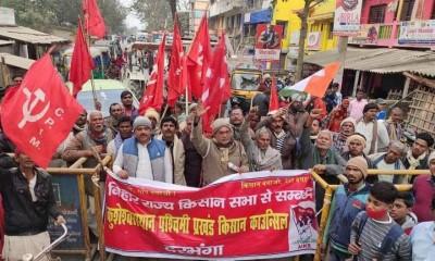 20210206_Darbhanga_Bihar_Chakka_Jam