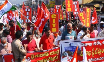 Left parties demo