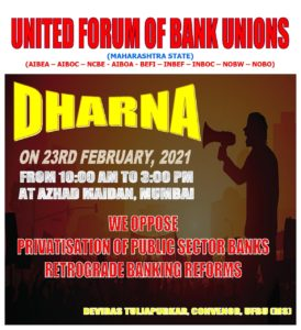 Dharana Against Privatisation