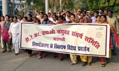 Varanasi demonstration