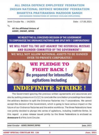 Call_to_strike